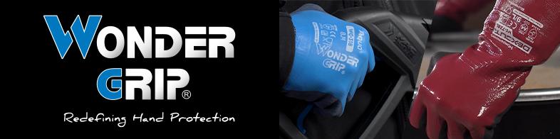 WonderGripのHPはこちら